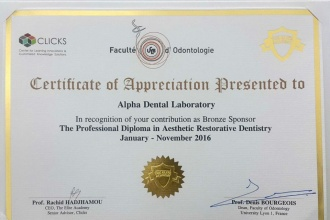 THE ELITE ACADEMY - ALPHA DENTAL LABORATORY PARTNERSHIP